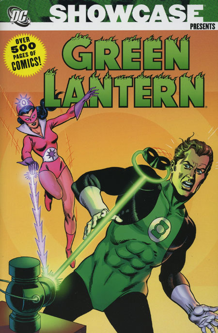 showcase_presents_green_lantern_volume_2